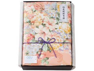 OZU 羽毛肌布団 ピンク OZF-201