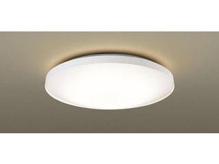 Panasonic/パナソニック LGBZ0537K LEDシーリングライト ホワイト 【調光調色】【~6畳】