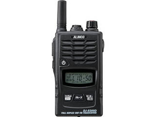 ALINCO/アルインコ 特定小電力トランシーバー 47CHショートアンテナ DJR200DS