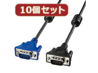 サンワサプライ 【10個セット】サンワサプライ ディスプレイケーブル1.5m KC-H15X10