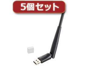 ロジテック 【5個セット】ロジテック ワイヤレスアダプター 300M LAN-WH300NU2 LAN-WH300NU2X5
