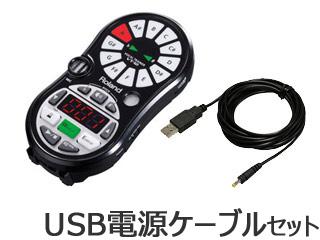 Roland/ローランド 【USB電源ケーブル付き!】 ボーカリスト専用チューナー (VT-12-BK) と DCケーブル(UDC-25) のセット