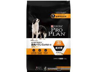 PURINA/ネスレピュリナペットケア プロプラン 中型犬・大型犬 成犬用 チキン ほぐし粒入り 12kg:エムスタ