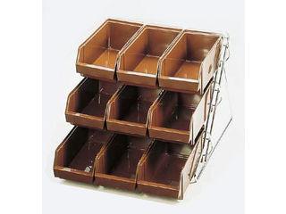 SAスタンダード オーガナイザー お値打ち価格で モデル着用 注目アイテム 3段3列 9ヶ入 グレー