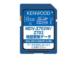 KENWOOD/ケンウッド KNA-MD1618B 地図更新SDカード