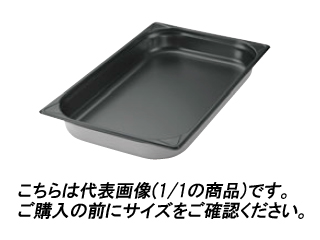 EBM GNパン 税込 ノンスティック加工 新品■送料無料■ 200 2 3