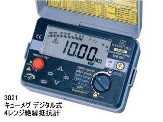 KYORITSU/共立電気計器 キューメグ 3021 デジタル式 4レンジ絶縁抵抗計(125V/250V/500V/1000V)