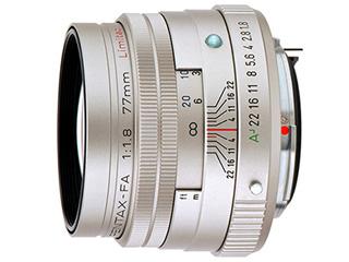 PENTAX/ペンタックス FA77mmF1.8 Limited(Silver) 【お得なセットもあります】 【pentaxlenscb】