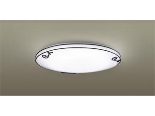 Panasonic/パナソニック LSEB1105 LED(昼光色~電球色)シーリングライト ブラック【~8畳】リモコン付