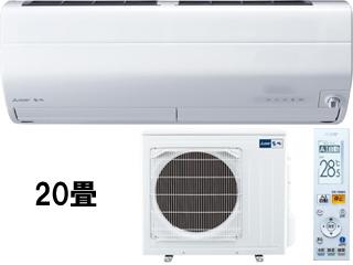 ※設置費別途【大型商品の為時間指定不可】 MITSUBISHI/三菱 MSZ-ZW6320S(W) ルームエアコン霧ケ峰 Zシリーズ ピュアホワイト【200V】 【冷暖房時20畳程度】 【こちらの商品は、東北、関東、信越、北陸、中部、関西以外は配送が出来ませんのでご了承下さいませ。】【