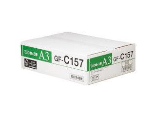 CANON/キヤノン 4044B005 GF-C157 A3 高白色用紙 200枚×3冊 合計600枚 FSCMIX SGS-COC-001433
