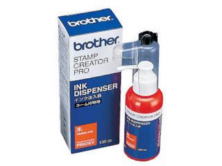 ブラザー工業 スタンプクリエータープロ用 ネーム印用作成インク(朱) PRIDSV