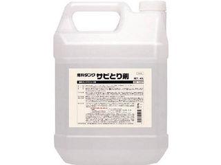 SYK/鈴木油脂工業 燃料タンクサビとり剤4L S-2667