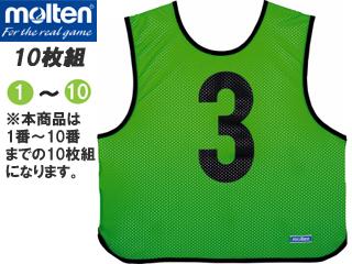 molten/モルテン GB0113-KG ゲームベスト 10枚組 (蛍光グリーン) 【1~10番】