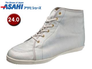 ASAHI/アサヒシューズ AX11212-1 アサヒウォークランド L035GT ゴアテックス スニーカー 【24.0cm・2E】 (ホワイト/シルバー)