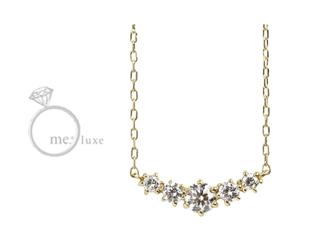 me.luxe/エムイーリュークス 0.2ctラインダイヤモンドネックレス ダイヤモンド ダイヤ 高級 ネックレス ペンダント ジュエリー プレゼント ギフト 包装 記念日