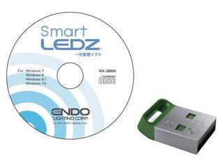 ENDO/遠藤照明 RX-386N SmartLEDZ 一元管理ソフト 【CD-ROM】【専用USBドングル付属】