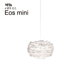 ELUX/エルックス 03001-WH VITA イオスミニ 1灯ペンダント (ホワイト) 【コード色ホワイト】※電球別売
