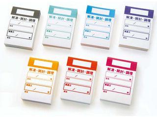 アオト印刷 当店限定販売 キッチンペッタウィークリー グリーン アウトレット 100枚綴り×10冊入