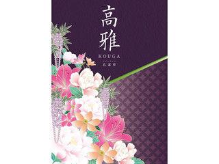 カタログギフト 高雅 孔雀草(くじゃくそう) 30.800円コース COO
