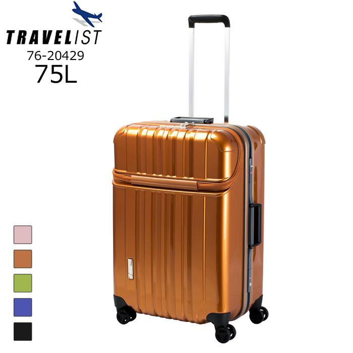 オレンジ  軽量 スーツケース トップオープン TSAナンバーロック ツインホイール 約75L TRAVELIST/トラベリスト 76-20429 トラストップ トップオープン 軽量 キャリーケース(75L/オレンジ)