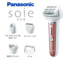 Panasonic/パナソニック ES-EL8A-P 脱毛器 ソイエ (ピンク)