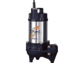 Kawamoto/川本製作所 排水用樹脂製水中ポンプ(汚物用) WUO3-506-0.75T4G