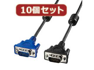 サンワサプライ 【10個セット】サンワサプライ ディスプレイケーブル2m KC-H2X10
