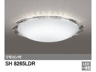 ODELIC/オーデリック SH8265LDR LEDシーリングライト 【~12畳】【電球色~昼光色(間)電球色】※リモコン付属
