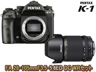PENTAX/ペンタックス PENTAX K-1 ボディ+HD PENTAX-D FA 28-105mmF3.5-5.6ED DC WRセット【k1set】