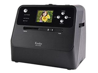 【納期にお時間がかかります】 KENKO/ケンコー 【納期4月末予定】KFS-14CB フィルムスキャナー