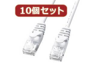 サンワサプライ 【10個セット】サンワサプライ カテゴリ6極細LANケーブル LA-SL6-05WX10