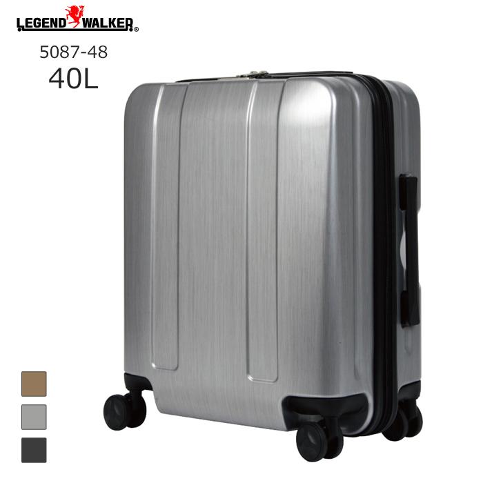 ba199d053c LEGEND WALKER/レジェンドウォーカー 5087-48 機内持ち込み可 大容量スーツケース (40L/メタリックシルバー) (5087-48)