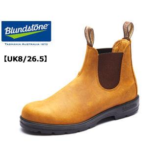 【在庫限り】 Blundstone/ブランドストーン ■BS561-680 オイルレザー サイドゴアブーツ メンズ 【UK8/26.5cm】 (クレイジーホース)