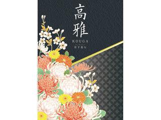 カタログギフト 高雅 月下美人(げっかびじん) 100.800円コース XOO