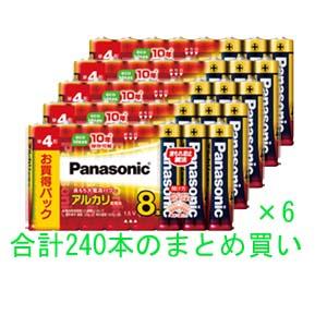 Panasonic/パナソニック LR03XJ/8SW アルカリ乾電池単4形240本 【送料代引き手数料無料】