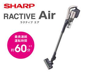 SHARP/シャープ EC-AR2SX-N コードレススティック掃除機 RACTIVE Air [プレミアムパッケージモデル](ゴールド系)