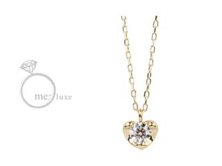 me.luxe/エムイーリュークス 0.1ctハート&ダイヤモンドネックレス ダイヤモンド ダイヤ 高級 ネックレス ペンダント ジュエリー プレゼント ギフト 包装 記念日