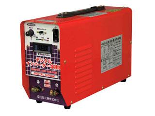 NICHIDO/日動工業 直流溶接機 デジタルインバータ溶接機 単相200V専用/DIGITAL-160DSK