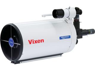 【納期にお時間がかかります】 Vixen/ビクセン 【納期4月下旬以降】2633-01 VMC200L鏡筒
