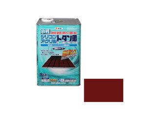 ASAHIPEN/アサヒペン 水性シリコンアクリルトタン用 14L 赤さび