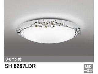 ODELIC/オーデリック SH8267LDR LEDシーリングライト 【~8畳】【電球色~昼光色】※リモコン付属