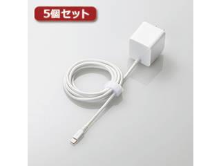 ロジテック 【5個セット】ロジテック AC充電器(Lightning高耐久ケーブル一体型) LPA-ACLAC158SWH LPA-ACLAC158SWHX5