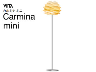 ELUX/エルックス 02063-FL-SV フロアライト VITA Carmina mini/カルミナミニ (サハラ) 【スタンド:シルバー】電球別売