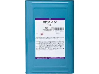 YUSHIRO/ユシロ化学工業 オフノンD 3190002421