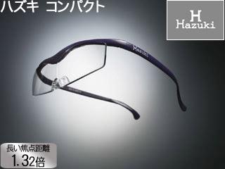 Hazuki Company/ハズキ 【Hazuki/ハズキルーペ】メガネ型拡大鏡 コンパクト 1.32倍 クリアレンズ 紫 【ムラウチドットコムはハズキルーペ正規販売店です】