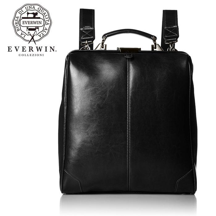 EVERWIN/エバウィン 21594 Torino/トリノ ゼットカーフ 国産 3way縦型ダレスバッグ (ブラック) メンズ/レディース