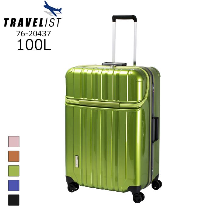 TRAVELIST/トラベリスト 76-20437 トラストップ トップオープン 軽量 キャリーケース(100L/ライム)