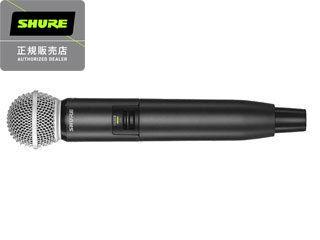 【nightsale】 SHURE/シュアー GLXD2/SM58 ハンドヘルド型送信機 (マイク単体) 【正規品】【GLXD2 ハンドヘルドシステム SM58 マイク・ヘッド】【RPS160228】