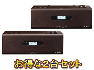JVC/Victor/ビクター RD-W1-T(ブラウン) CDポータブルシステム×2個セット 【rdw1set】
